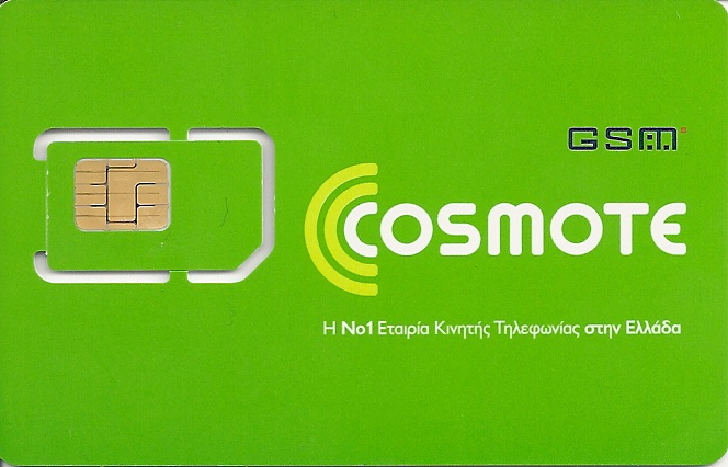 Cosmote_2012_a