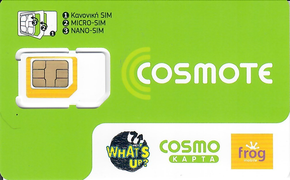 Cosmote_2017_a