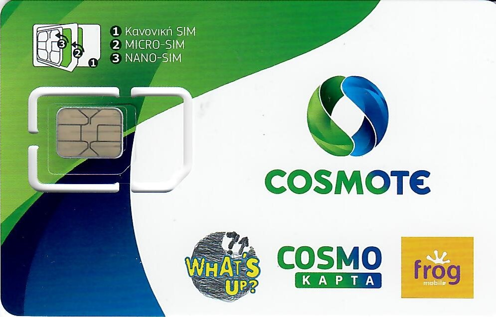 Cosmote_GR_6_a